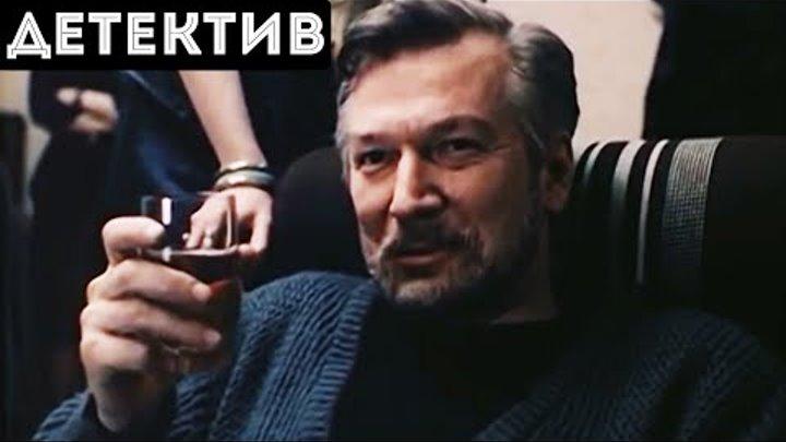 """РЕАЛЬНЫЙ ДЕТЕКТИВ! """"Дом свиданий"""" Русские детективы, фильмы"""