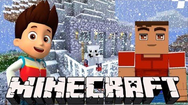 ЩЕНЯЧИЙ ПАТРУЛЬ в МАЙНКРАФТ - строим снежный замок на скале - мультики для детей.