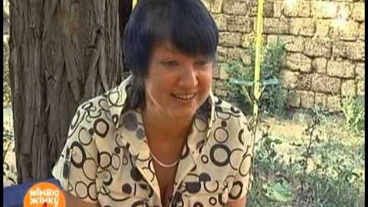 Міняю жінку 4 за 11.10.2011 (4 сезон 7 серія) | 1+1
