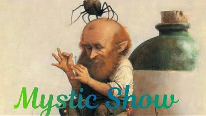 ФЕИ, ПИКСИ, ГНОМЫ, ДОМОВЫЕ И ХАФЛИНГИ - ВЫМЫСЕЛ!   КТО ТАКИЕ ФЕИ НА САМОМ ДЕЛЕ?   Mystic Show