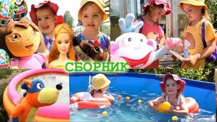 Соня Путешественница и Лиза Следопыт 2 СБОРНИК 1 сезон все серии подряд на русском
