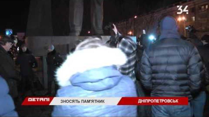 Снесли памятник Петровскому