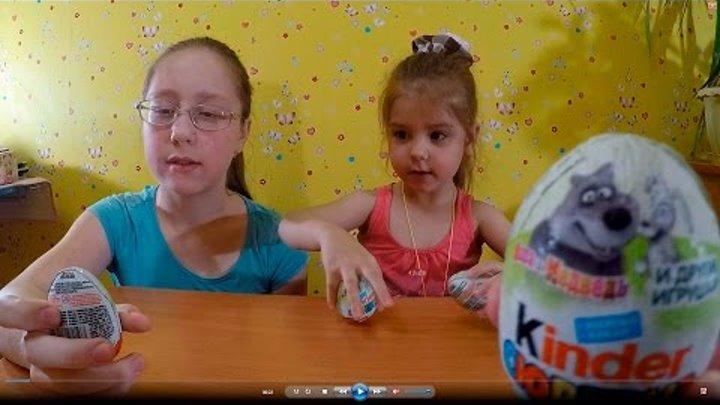 Катя и Даша открывают киндер сюрпризы Маша и Медведь / kinder surprise Masha & Bear unwrapping