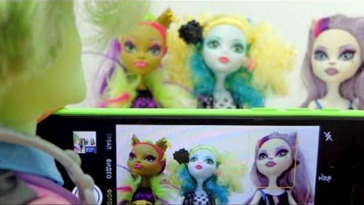 Видео для девочек. Портер - фотограф и девочки Хай. Куклы Монстр Хай.