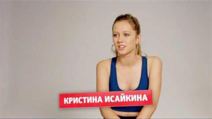 Кризис нежного возраста - Юля