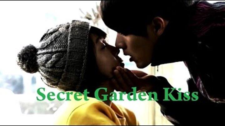 Secret Garden Kim Joo Won and Gil Ra Im kiss