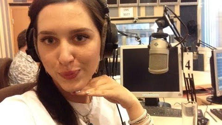 Катя Клэп (Kate Clapp) на радио Сити FM