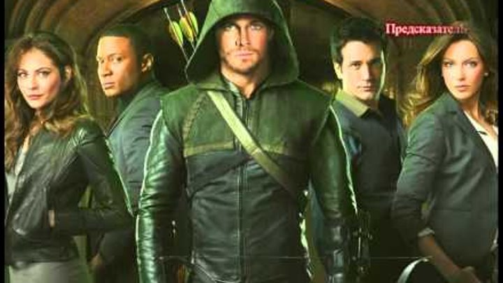 Стрела 4 сезон 15 серия – Arrow 4*15 Taken Приняты Дата выхода, промо, озвучка синопсиса