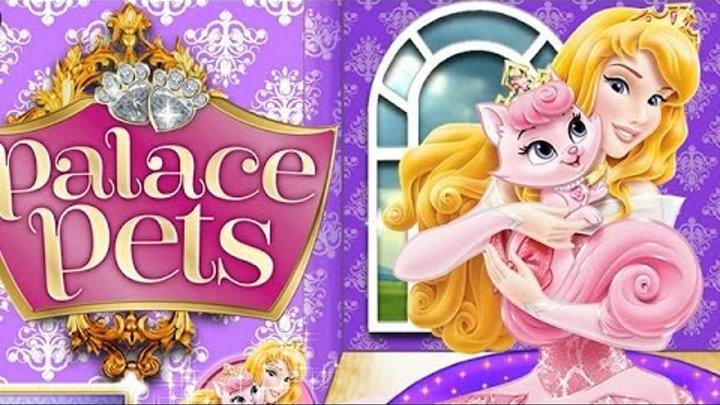 NEW Игры для детей—Disney Принцесса Королевские питомцы—Мультик Онлайн Видео Игры для девочек