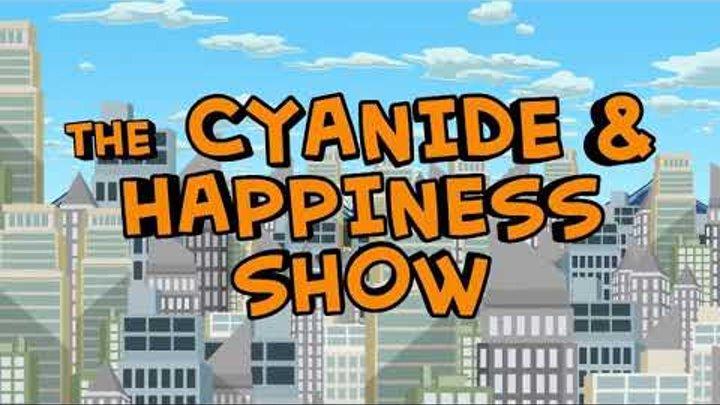 Шоу цианид и счастье 3 сезон 9 серия