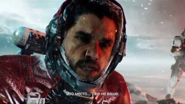 Call of Duty: Infinite Warfare — сюжетный трейлер (русские субтитры)