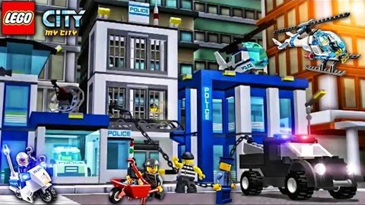LEGO полиции Полицейская машина Пожарная машина Мультфильм о LEGO Super Транспорт