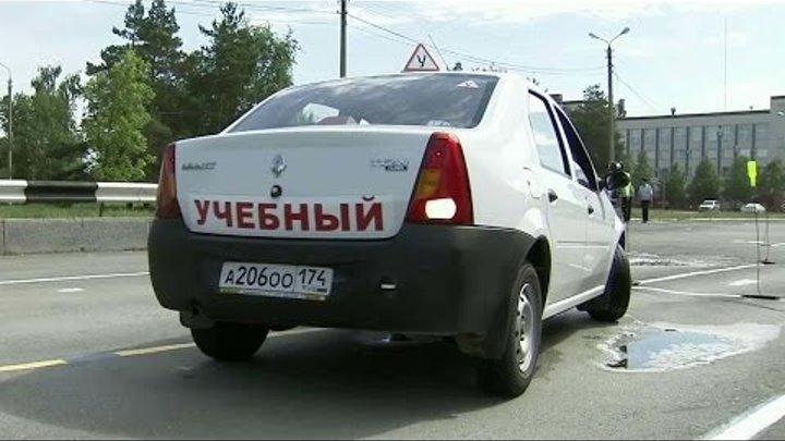 В России вступают в силу новые правила сдачи экзаменов на получение водительских прав.
