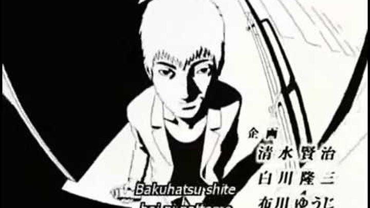 Крутой учитель Онидзука опенинг 1 GTO opening 1 Great Teacher Onizuka lyrics субтитры