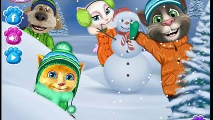 Говорящий КОТ ТОМ и его друзья играют в снежки. Мультик для детей.