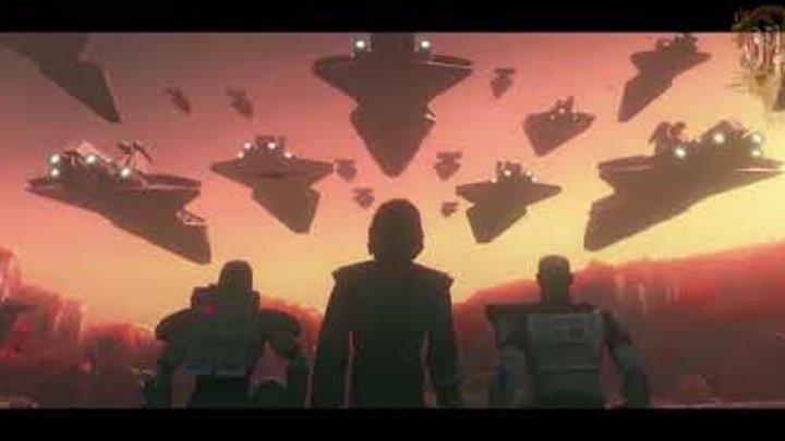 Звездные войны: Войны клонов (7 сезон мультфильм, фантастика, фэнтези, боевик, драма, приключения)