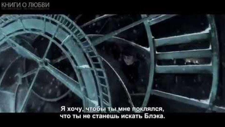Трейлер: «Гарри Поттер и Узник Азкабана» (2004, рус суб)/ HARRY POTTER AND THE PRISONER OF AZKABAN