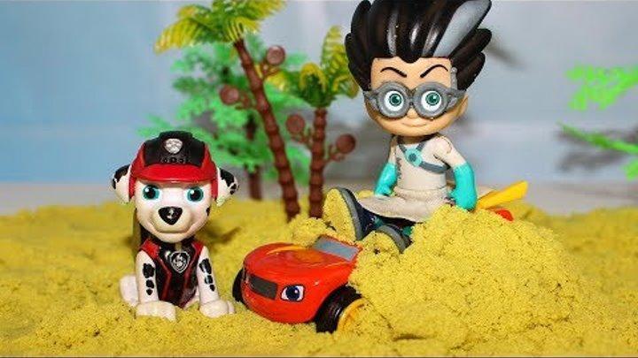 Щенячий патруль новые серии Мультфильм Маршал спасает Вспыш и чудо машинки Мультик для детей Игрушки