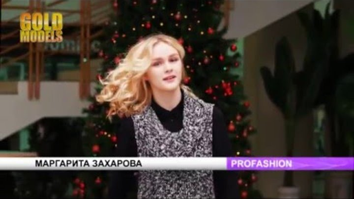 МАРГАРИТА Захарова-участница конкурса GOLD MODELS