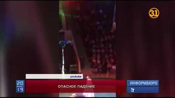 Врачи рассказали о состоянии цирковой гимнастки, которая упала с 3-метровой высоты в Астане