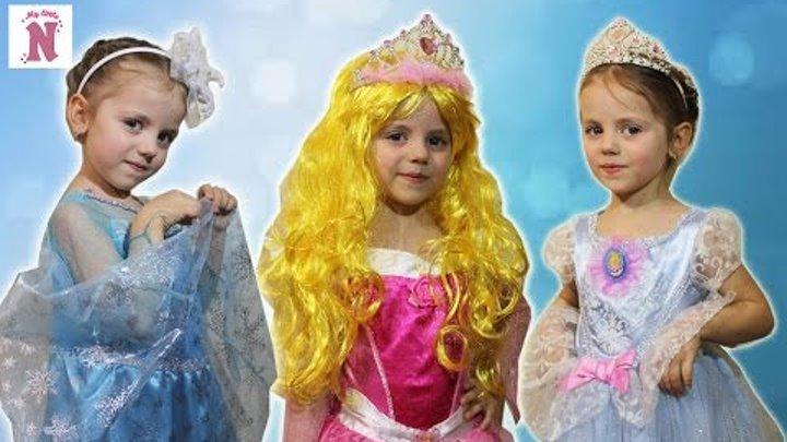 Принцессы Диснея Эльза Аврора и Золушка видео для девочек СБОРНИК про принцесс все серии подряд