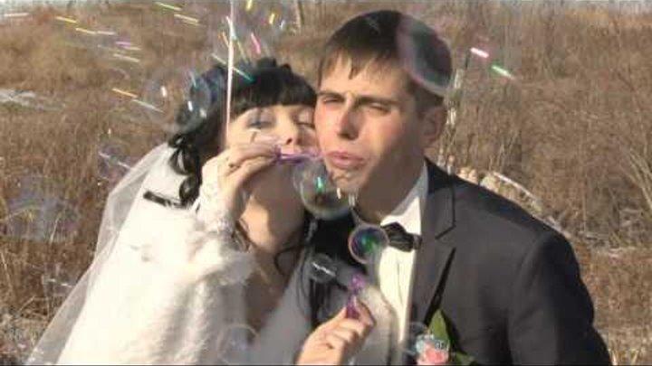 "А у нас все пучком! Клип."" Веселая свадьба"""