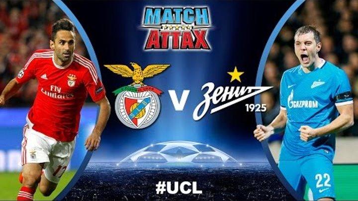 BATTLE #3 ⚽️ UCL Play-off round of 16 - Benfica VS Zenit ⚽️ Match Attax | 16.02.2016