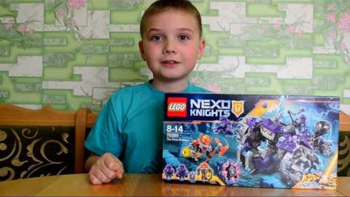 Обзор LEGO NEXO KNIGHTS 70350 Три брата. Лего Нексо Найтс Три брата.