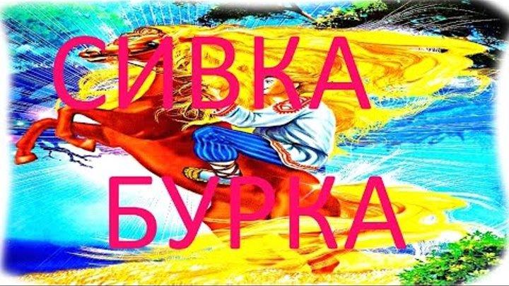 Русские сказки: Народные сказки смотреть Сказки для Детей АУДИОСКАЗКИ русские
