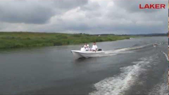 Стеклопластиковая лодка LAKER камуфляж
