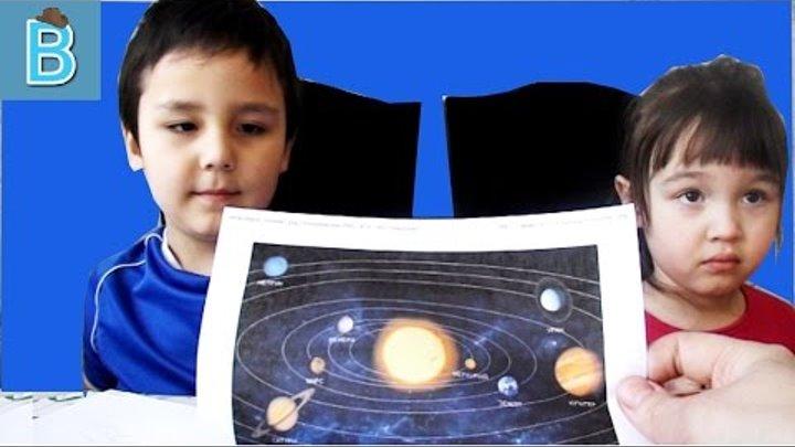 ✌ Изучаем ПЛАНЕТЫ Солнечной Системы Меркурий Венера Марс Земля Юпитер Сатурн Уран Нептун