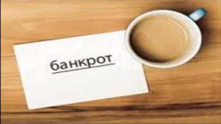 Экономика России. Что ждет Россиян в 2015 году.