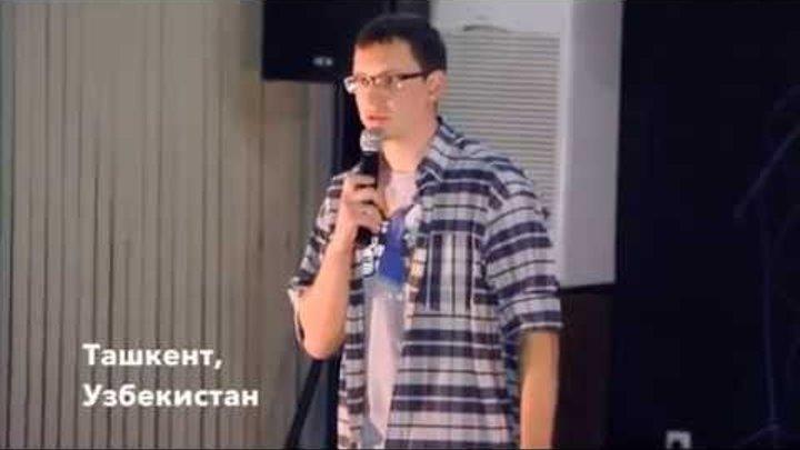 Stand Up Как Есть! - О себе! (3 сезон)