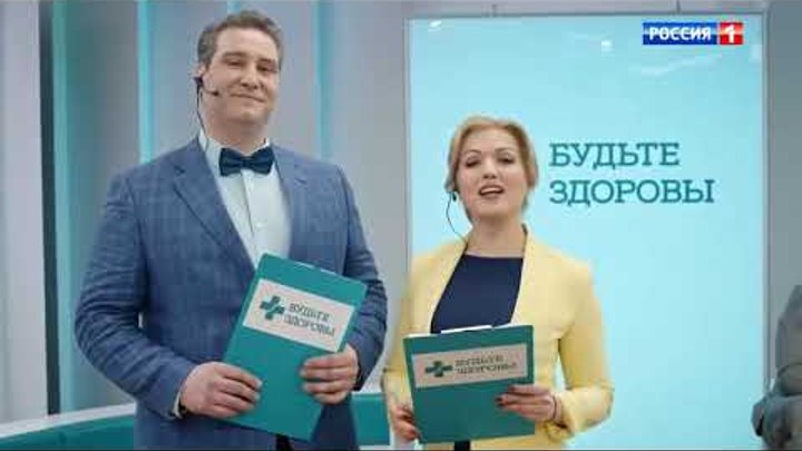 Отрывок 1 .Склифосовский 7 сезон 14 серия