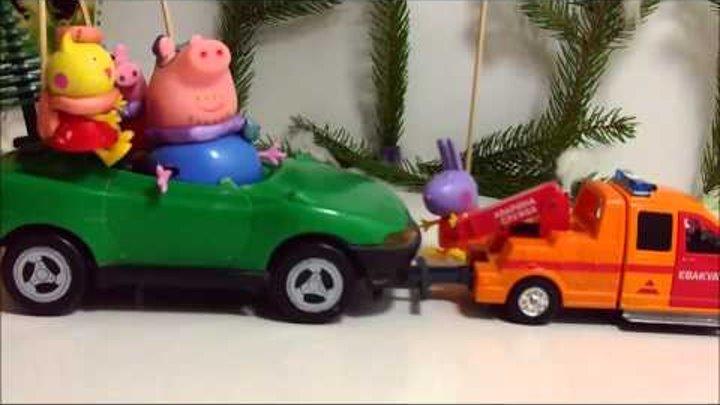 Свинка Пеппа мультик из игрушек. Peppa Pig. Сезон Новый Год. Поездка за елкой. Часть 2