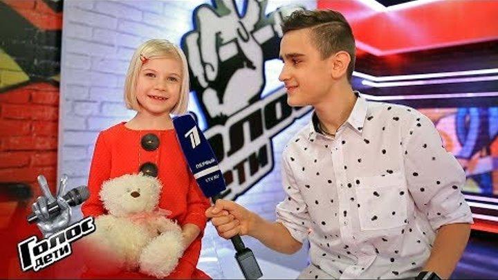 Участники шоу рассказали о своих талисманах - Специальный репортаж - Голос.Дети - Сезон 5