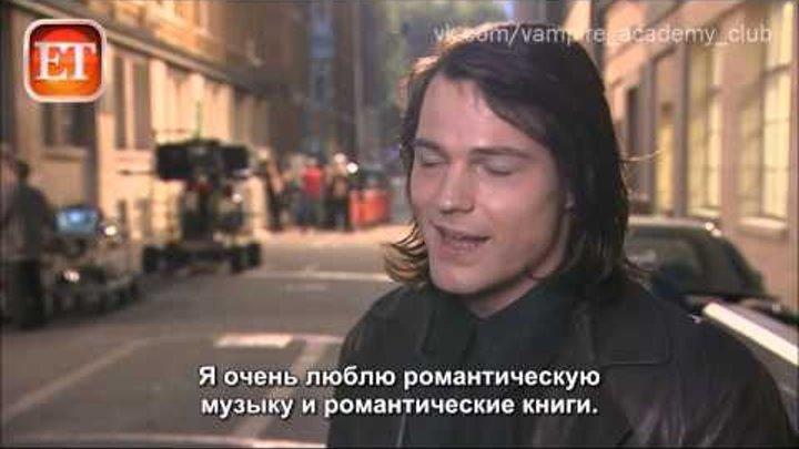 За кадром Академии вампиров. Русские субтитры
