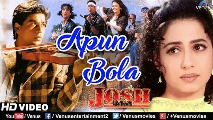 Apun Bola Tu Meri Laila- HD VIDEO | Shah Rukh Khan, Aishwarya Rai & Priya Gill | Josh | 90s Hit Song