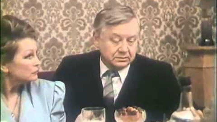 Любовь с привилегиями - Марш артиллеристов - 1989 год