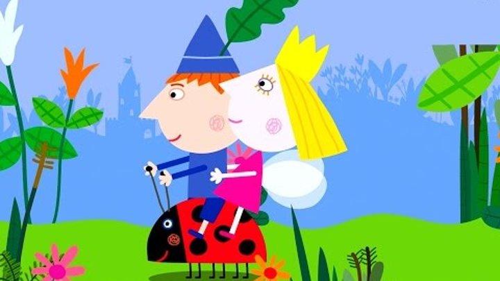 Маленькое Королевство Бена и Холли Клубника Ben & Holly's Little Kingdom мультик игра ChildrenTV