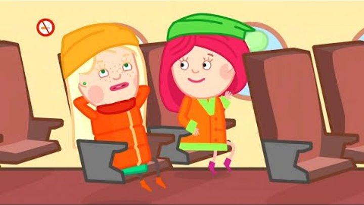 Смарта в самолете - Мультики - Детский канал Капуки Девочки