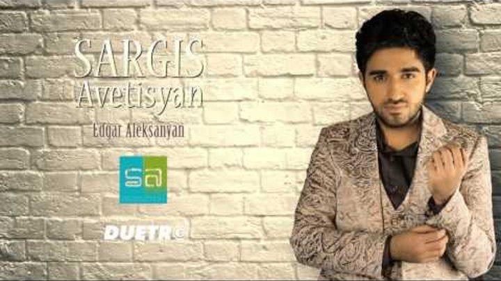 Sargis Avetisyan - Na indz sirela