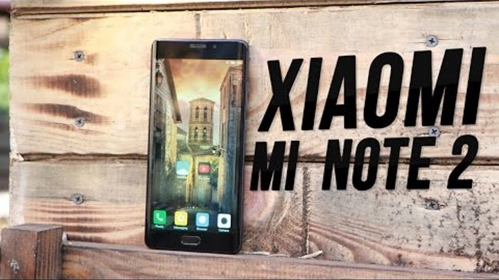 Xiaomi Mi Note 2 ВЗОРВАЛ мой мозг! Тот случай, когда одного сходства с Galaxy Note 7 недостаточно...