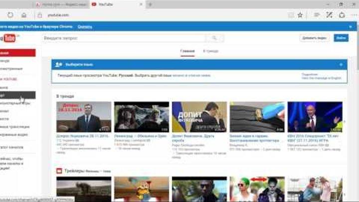 Как создать канал YouTube Создаем свой Ютуб канал