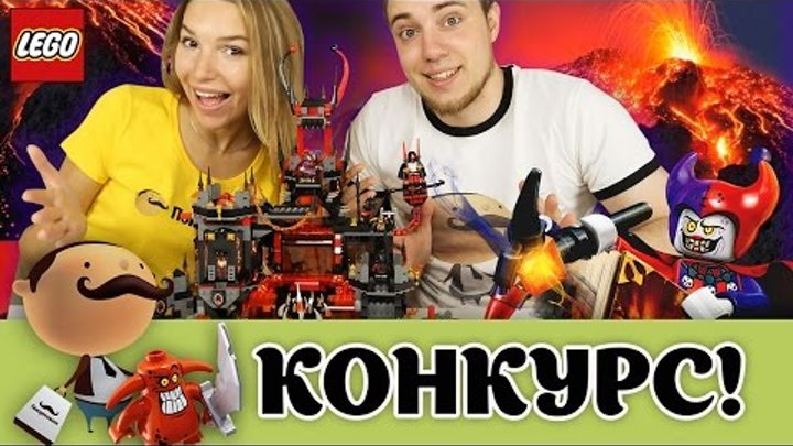Конкурс: LEGO Nexo Knights 70323 Логово Джестро - поставь лайк за приз