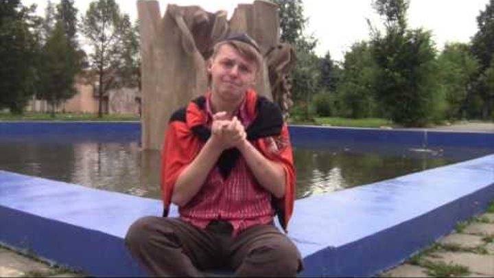 Лагерь Ган Исроэль Москва для глухих мальчиков, 2014г