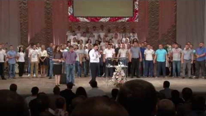 Региональная конференция с участием старшего епископа Андрея Тищенко | Днепропетровск