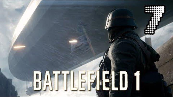 battlefield 1 прохождение 7 миссия - друзья из высших кругов