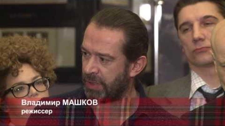 МХТ им. А.П.Чехова. Спектакль No. 13D