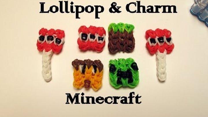 Rainbow Loom Minecraft TNT Lollipop and Charm - How to